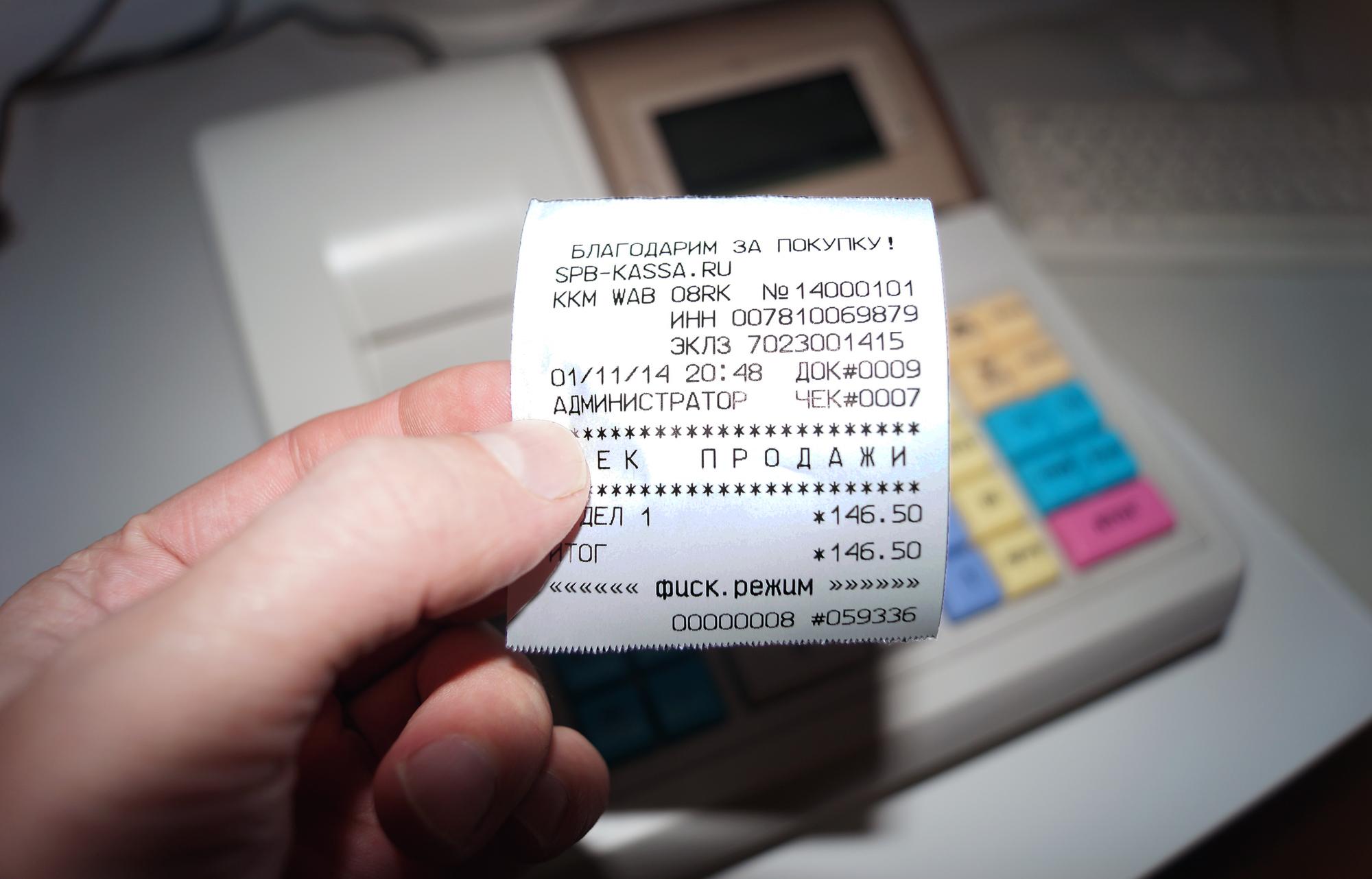 Как сделать повторный чек на кассовом аппарате